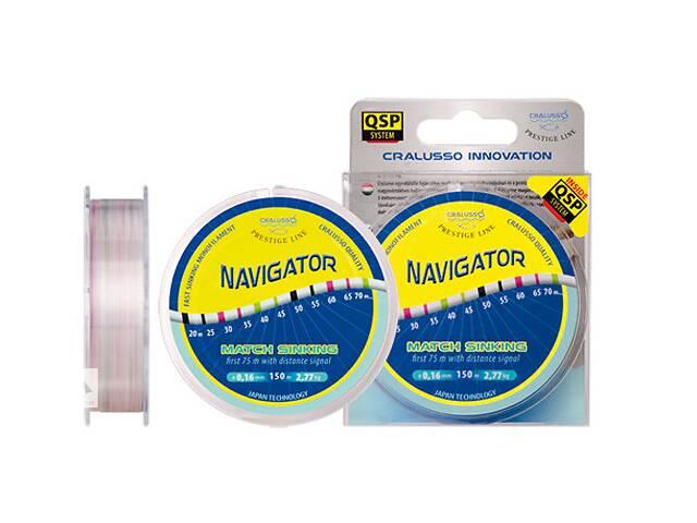 продам Волосінь Cralusso Prestige Line Navigator Match Sinking 150 м 0.20 мм 4.1 кг QSP (2076) бу в Києві