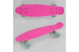 Лонгборд скейт 1070 Best Board колеса ПУ, светящиеся, розовый