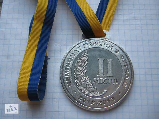 Медаль Футбол Чемпіонат України 2-Место (2012-2013) Металіст Харків- объявление о продаже  в Житомирі