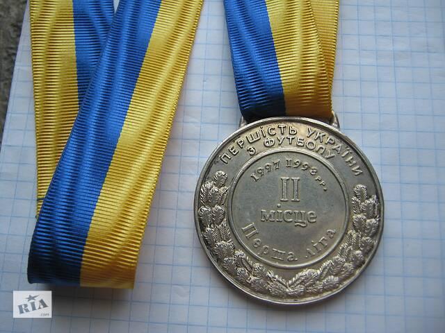 Медаль Футбол Першiсть України З Футболу 2-е Мiсце 1-а Лiга(1997-1998) Динамо-2 Киев.- объявление о продаже  в Житомирі