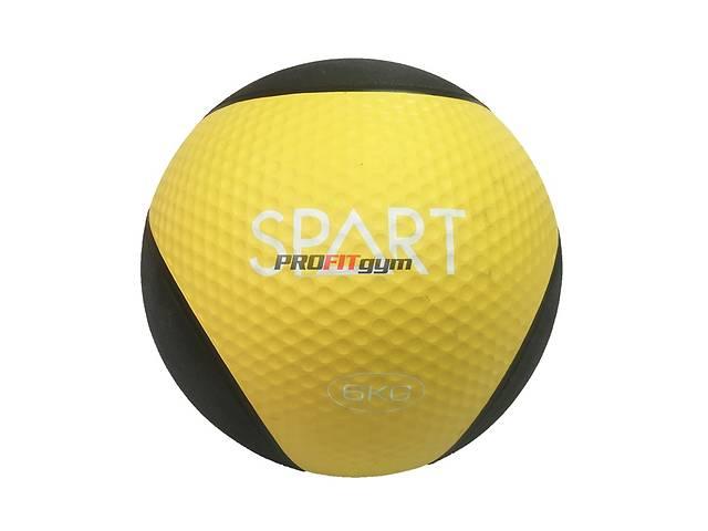 бу Медицинский мяч 6 кг SPART CD8037-6 в Дніпрі (Дніпропетровськ)