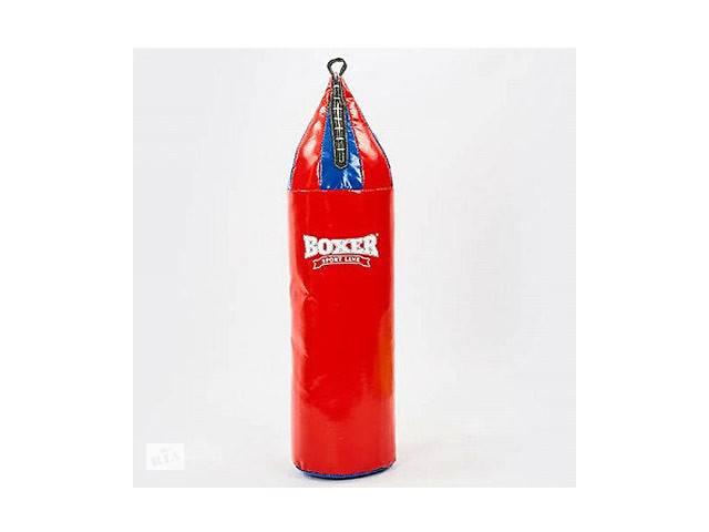 бу Мешок боксерский малый Пвх 0.7 мм высота 0,75 м диаметр 0,22 м 7кг красный SKL11-282460 в Одессе