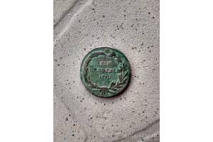 Монета Ein Kreuzer S 1790 года