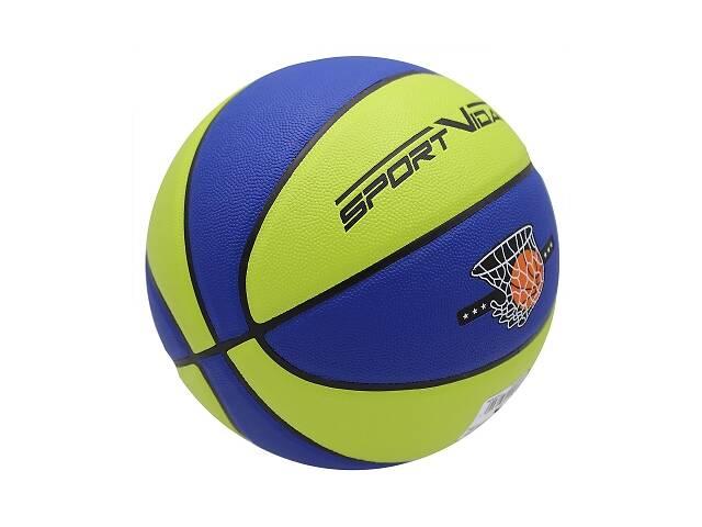 продам Мяч баскетбольный SportVida Size 7 SKL41-291278 бу в Харькове