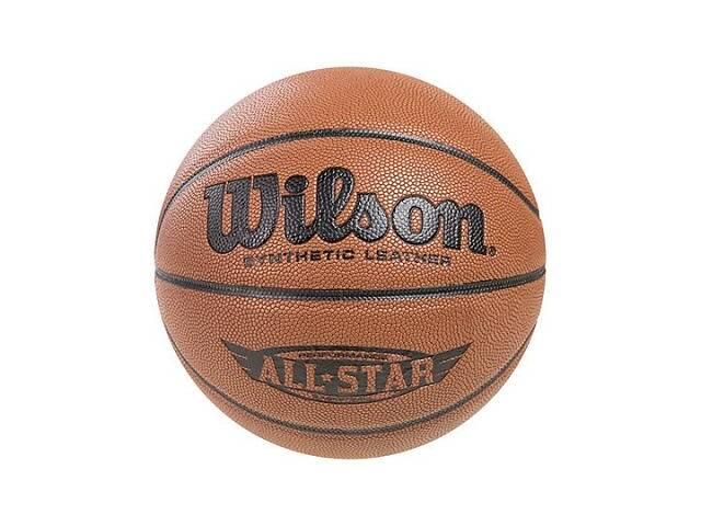 продам Мяч баскетбольный Wilson 7 PU AllStar коричневый SKL11-282495 бу в Харькове