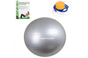 Мяч для фитнеса Фитбол 85см PROFI BALL (MS 1574), Серый, с насосом.