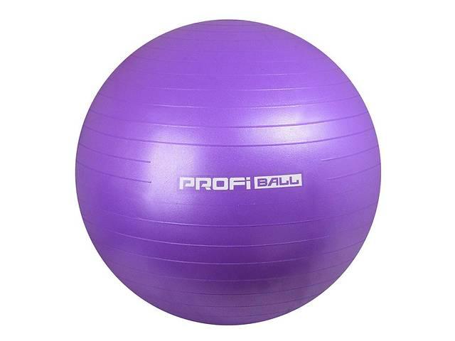 Мяч для фитнеса (фитбол) Profit 75 см, М 0277 purple