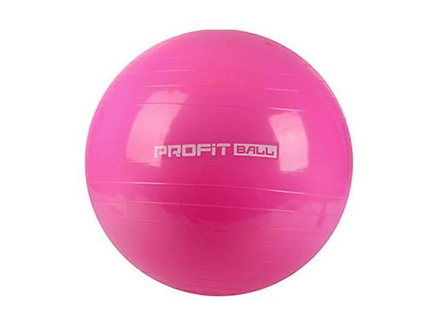 Мяч для фитнеса Profitball 65 розовый