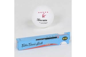 Мяч для тенниса 6 штук SKL11-228280