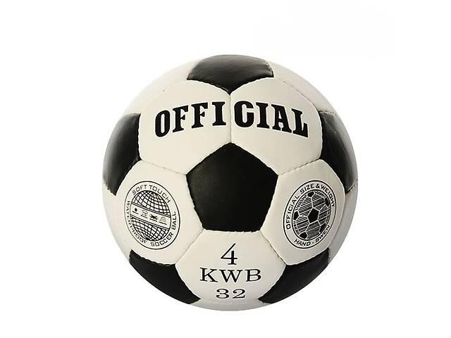 купить бу Мяч футбольный OFFICIAL 2500-20-4ABC Profi размер 4 Черно-белый (int_2500-20-4ABC) в Киеве