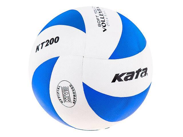 бу Мяч волейбольный Kata 200 PU бело-синий SKL11-282510 в Одессе