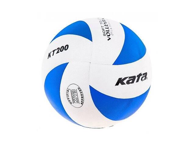 продам Мяч волейбольный Kata 200 PU бело-синий SKL11-282510 бу в Киеве
