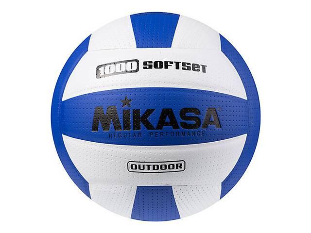 бу Мяч волейбольный Mikasa 1000 SoftSet SKL11-282517 в Одессе