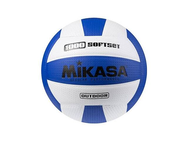 бу Мяч волейбольный Mikasa 1000 SoftSet SKL11-282517 в Киеве