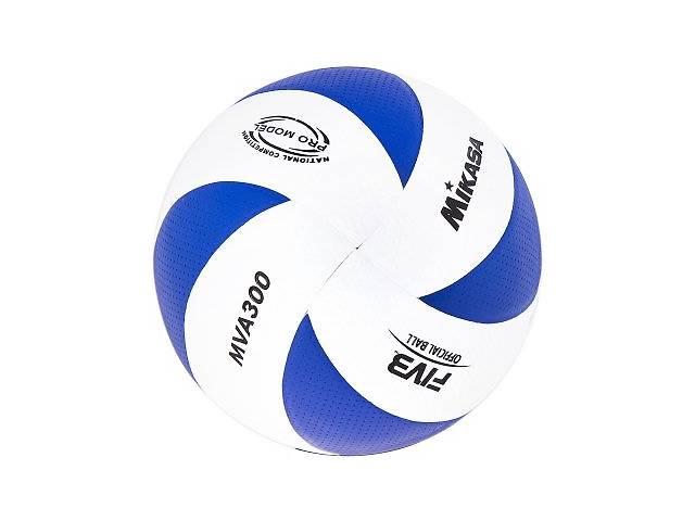 продам Мяч волейбольный Mikasa MVA300 PU сине-белый SKL11-282521 бу в Киеве
