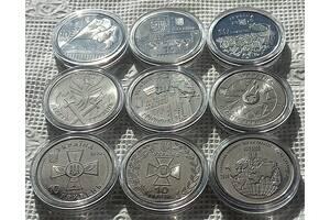 Набір  ювілейних монет НБУ 10грн.із серії Збройних сил України 9 шт.