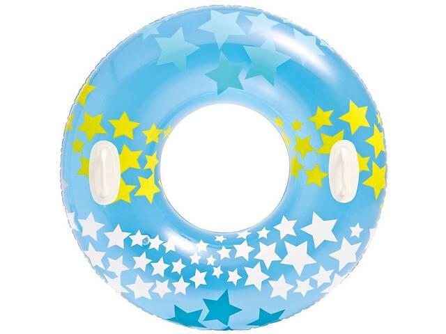 продам Надувной круг Intex 59256 с ручками Звезды   (59256_1_int) бу в Киеве