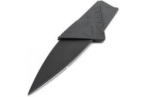 Нож CardSharp раскладной Кредитка Визитка SKL11-131841