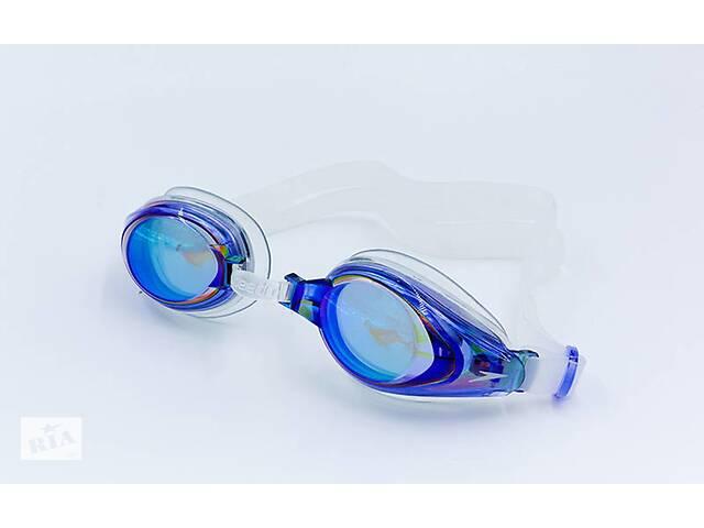 продам Очки для плавания SPEEDO MARINER MIRROR 8093003540 Blue (ZA04019) бу в Киеве