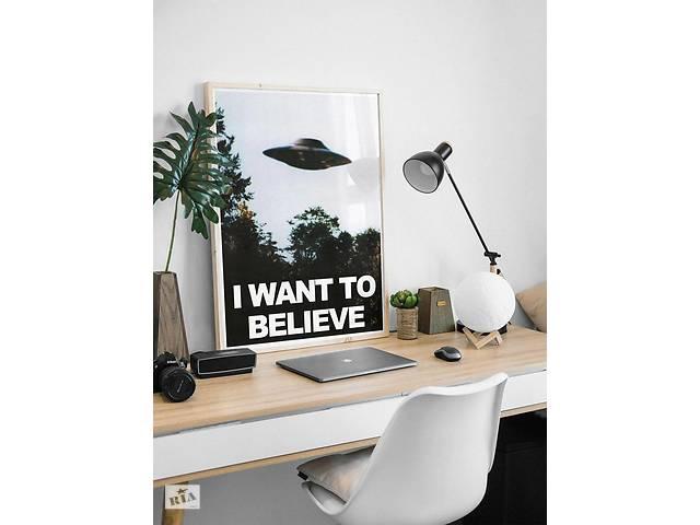 купить бу Постеры/плакаты I Want To Believe / X-files / Х-файлы / Секретные материалы в Львове