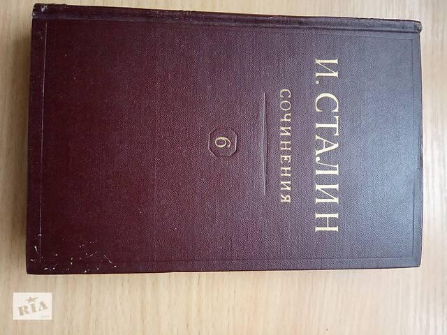 продам книги ЖЗЛ 111шт сталин 13шт- объявление о продаже  в Токмаке