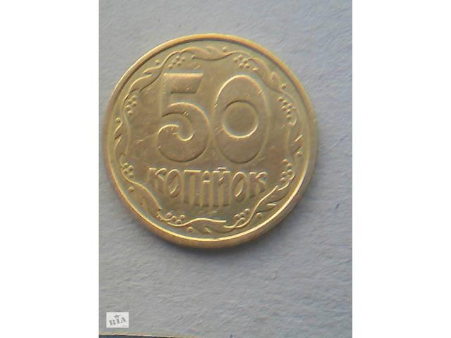 купить бу Продам монеты  в Украине