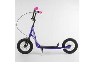 """Самокат детский Corso надувные колеса 12"""" + ручной передний тормоз Blue (86800)"""
