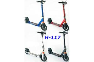 Самокат Urban Sport H-117 scooter колеса 200 мм