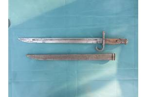 Штык нож к винтовке Арисака