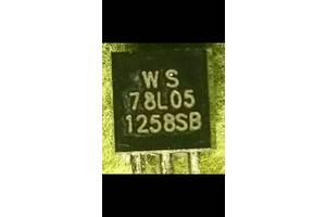 Стабилизатор 78L05 5V (5шт)