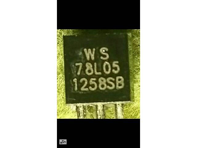 Стабилизатор 78L05 5V (5шт)- объявление о продаже  в Николаеве