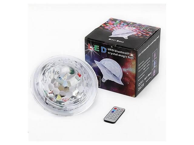 продам Светодиодный дискошар в патрон LED UFO Bluetooth Crystal Magic Ball E27 бу в Одессе