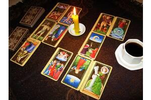 Дізнайтеся, що Вас чекає в майбутньому! Розклади Таро, астрологія, індивідуальний прогноз, діагностика і вирішення проблем