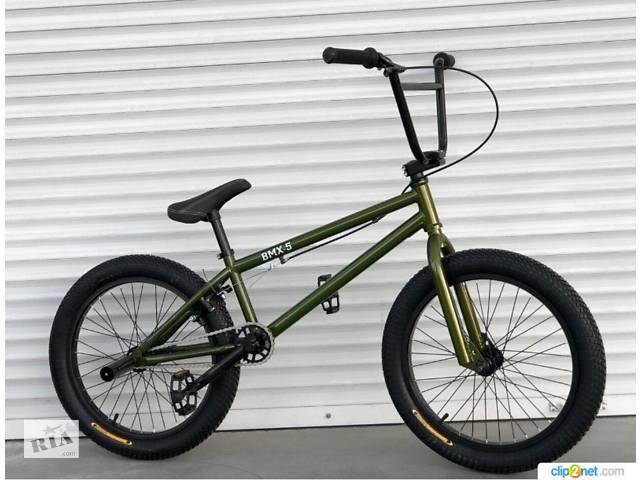 Велосипед BMX-5 всі кольори 2021 + пеги в ПОДАРУНОК!- объявление о продаже  в Львові