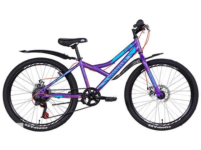 """купить бу Велосипед для подростка 24"""" Discovery Flint DD 2021 рама 13"""" фиолетовый в Запорожье"""