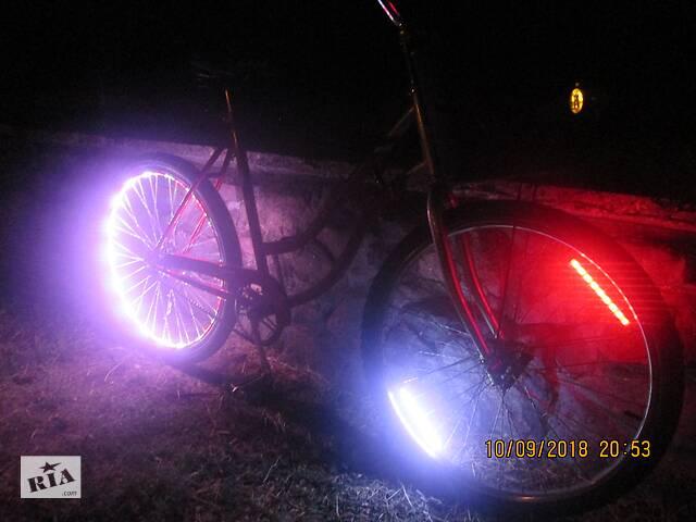Велосипед Салют, женский, с подсветкой- объявление о продаже  в Мариуполе