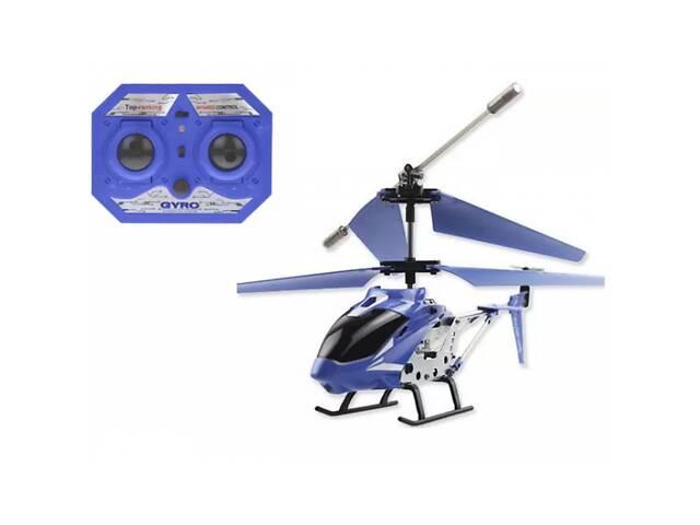 купить бу Вертолет на р/у King Blue аккумулятор пульт управления и запасной винт 33008 (BLUE-RT) в Києві