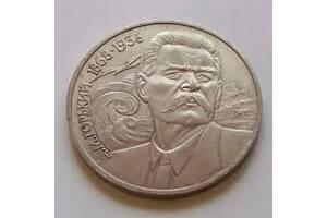 Юбилейные рубли СССР, разные