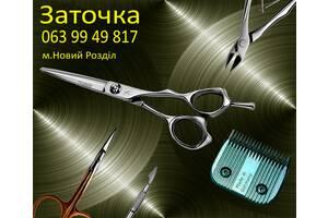 Заточка парикмахерского и маникюрного инструмента
