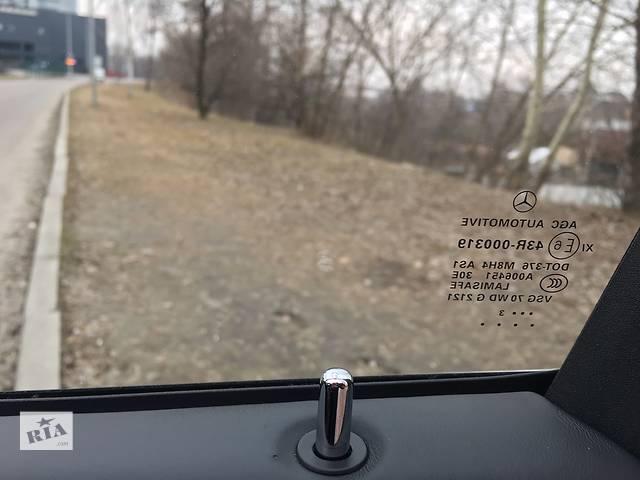 бу Хромированные кнопки запирания дверей Mercedes E-Class(W124,W210,W211) в Киеве