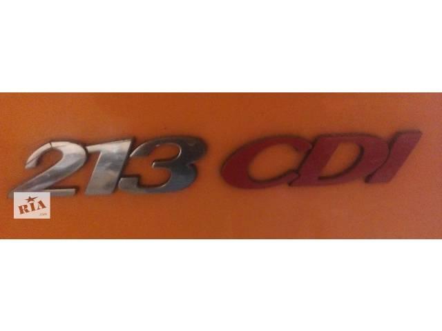 бу Хромированные накладки, буквы Mercedes Sprinter 906 903 ( 2.2 3.0 CDi) 215, 313, 315, 415, 218, 318 (2000-12р) в Ровно