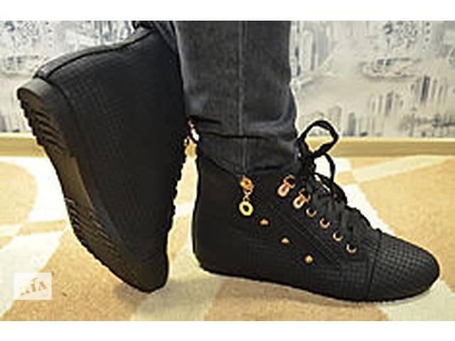 бу Классные зимние ботиночки на густом меху в Днепре (Днепропетровск)