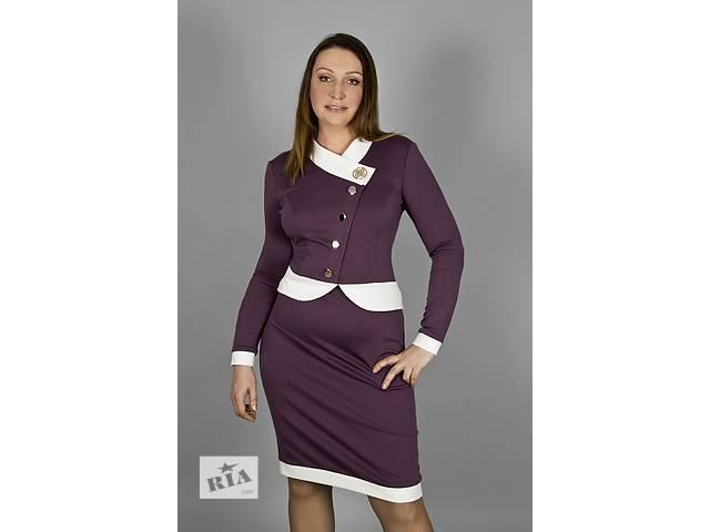 продам Классическое женское платье Рая бу в Харькове