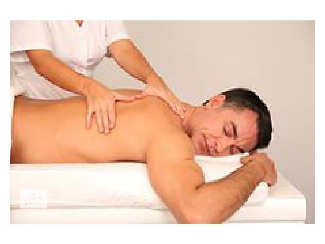 Классический общий массаж тела.- объявление о продаже  в Николаеве