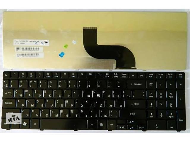 купить бу Клавиатура для ноутбука Acer Aspire 5810T, 5410T, 5536, 5536G, 5738, 5800, 5820 в Харькове