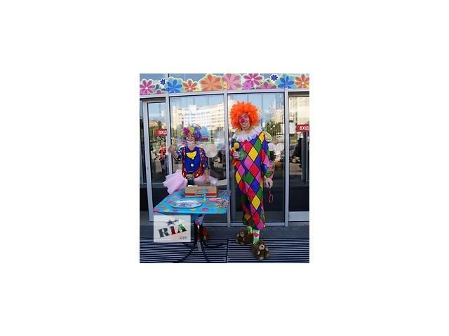 Клоуны- объявление о продаже  в Львове