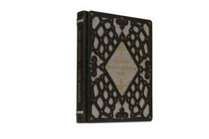 Книга подарочная BST 860078 205х290х30 мм Крылатые фразы и афоризмы кино (Marmo)