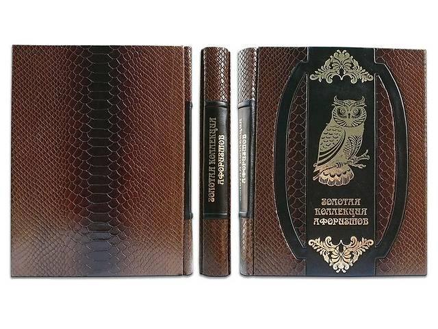 бу Книга подарочная BST 860091 200х260х35 мм Золотая коллекция афоризмов (Gufo) в Дубно
