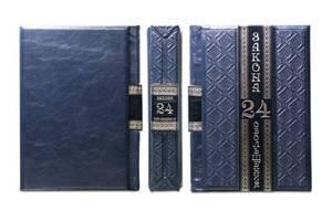 Книга подарочная BST 860175 180х250х60 мм Грин Р. 24 закона обольщения
