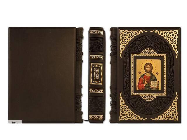 купить бу Книга подарочная BST 860263 133х175х27мм Спасительные иконы в Дубно